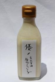 無肥料、無農薬栽培農家 江藤さんの作られた玄米から自家製で玄米甘酒を作りドレッシングにしました。原材料:玄米甘酒・なたね油・玉ねぎ・米酢・醤油・梅酢・塩¥680 ※送料別途